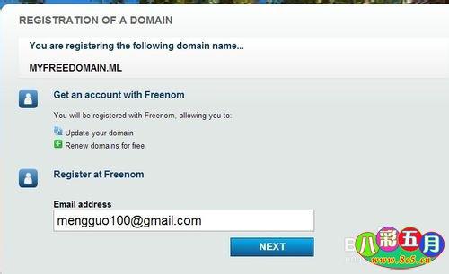 免费顶级域名ml、cf和ga域名成功申请图文教程