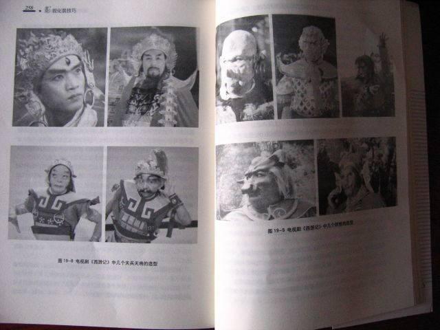 86版西游记拍摄全过程,幕后的故事你知道吗?看完没有不哭的!向经典致敬!-八彩历史